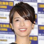 """加藤綾子が困惑?TBS新人""""激似""""アナ、「カトパン呼ばわり敵視」の真相!"""