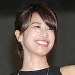 加藤綾子にフジ局内から今になって聞こえてきた「後悔の声」とは?