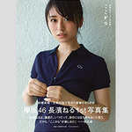 """欅坂46、日本武道館公演に一部ファンが「こんな""""最後""""は…」当惑声のワケ"""