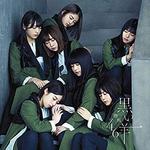 欅坂46松田里奈、「アイドルとしては放送事故級のクイズ回答」の大波紋!