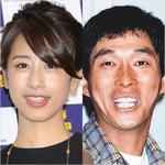 加藤綾子が「フッた男」「フラれた男」(下)結婚で明石家さんま芸能界引退!?