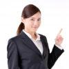 職場の「困った後輩」を前向きな言葉で戒める方法