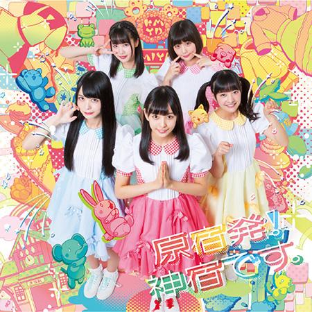 人気アイドル「神宿」のYouTube進出でHIKAKINの会社が株価爆上げ!