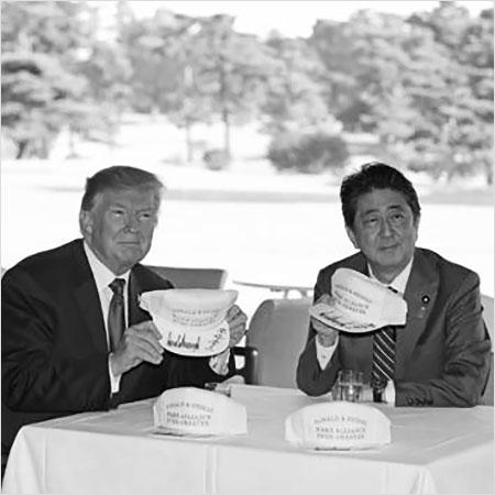 安倍首相「トランプ大統領をノーベル平和賞に推薦」で世界が失笑!