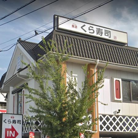 「くら寿司」のハンバーガー販売に対する世間の反応は?