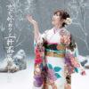 元AKB48岩佐美咲が「座席倒していいですかは必要?」の問題提起