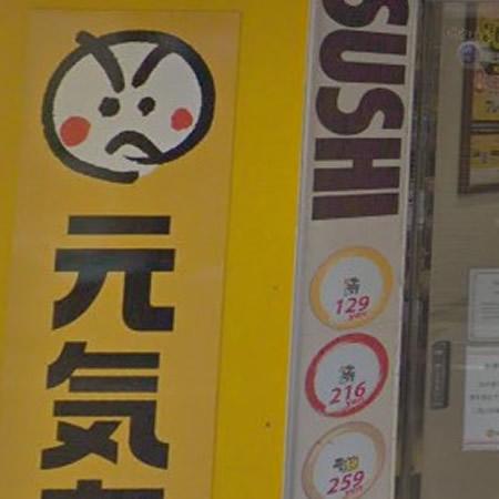 """「元気寿司」が売上好調!""""回らない回転寿司""""時代の到来か"""