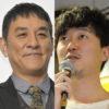 新井浩文に続きピエール瀧の逮捕で「伏線回収」された写真とは?