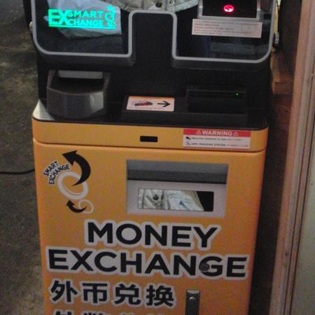 「大阪西成」が中国マネーに乗っ取られる(3)西成に中華街を作るワケ