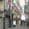 「大阪西成」が中国マネーに乗っ取られる(1)ゴミ出しと騒音でトラブルに
