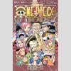 「ONE PIECE」「名探偵コナン」…人気漫画と密接な関係の芸人たち