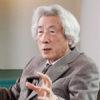 天才テリー伊藤対談「小泉純一郎」(3)原発は今後の選挙の争点になるはず