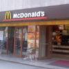 """マクドナルドが打ち出した""""未来型店舗""""に「中途半端」の声が続出"""