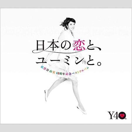 """元手タダ""""家ゴミ→お宝化""""計画(13)限定版CDが仰天の価格に…"""