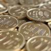 将来価値が上がる?「令和元年」の硬貨が出回り始める時期