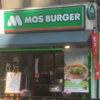モスバーガー、11年ぶりに赤字転落した食中毒騒動以外の理由とは?