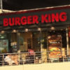 「バーガーキング」大量閉店後の大量出店発表にファンはやきもき