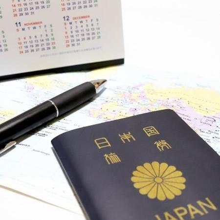 海外旅行検定