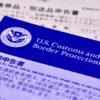 米政府の「ビザ申請時にSNS提出義務づけ」でアニメとグラビア好きが阿鼻叫喚!