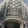 京都ヨドバシの「中国人転売ヤー対策」に大喝采も防げない高額転売