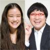 「3回泣いた!」山里亮太・蒼井優の幸せ会見がネット民の批判すら封じた理由
