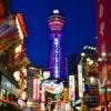 色街からは「勘弁して」の声も…「G20」目前の大阪の厳戒態勢ルポ