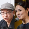 春風亭昇太、一般女性との結婚に「あの人じゃなかったの?」の声