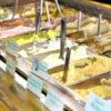 売り場のアイスを舐め…アメリカ版「バイトテロ」に禁錮20年の可能性!