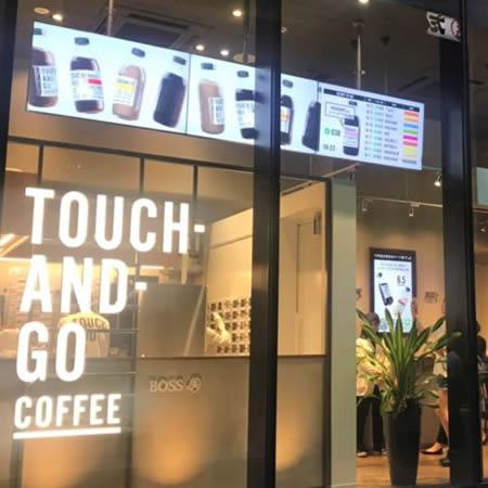 これはハマる!?日本橋で大好評「モバイルオーダー」コーヒー店の人気の秘密