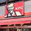 """米KFCが""""肉なし""""フライドチキンを試験販売!「日本でも出して」の声"""