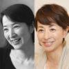 檀ふみ&阿川佐和子「セミオトコ」の演技が私生活とは真逆すぎる