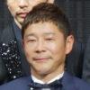 ZOZO前澤社長、「氷上ゴルフ動画」が大スベリ!?