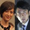 小泉進次郎&滝川クリステルの「デキ婚」に飲み込まれた遼河はるひ「年の差婚」