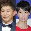 前澤友作氏、剛力に「億ション一棟購入」を否定も結婚はしない理由