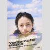 オリラジ藤森もマツコも「ヤンキー認定」! 山本舞香、21歳のビッグマウス