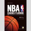 NBAもプレミアリーグも爆買い!世界のスポーツに浸透する中国資本の弊害