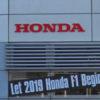 """「ホンダ」F1ブラジルGPでワンツーフィニッシュの裏にあった""""奇跡"""""""