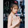 今田美桜が「中学時代の残念なあだ名」を告白!もっと気の毒な美人女優とは?