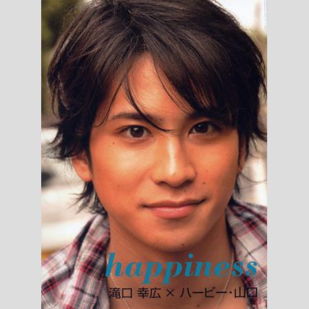 34歳で急逝!俳優・滝口幸広さんを襲った「突発性虚血心不全」の危険因子