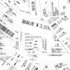 """元手タダ""""家ゴミ→お宝化""""計画(71)レシートは金額より広告を見よ!?"""