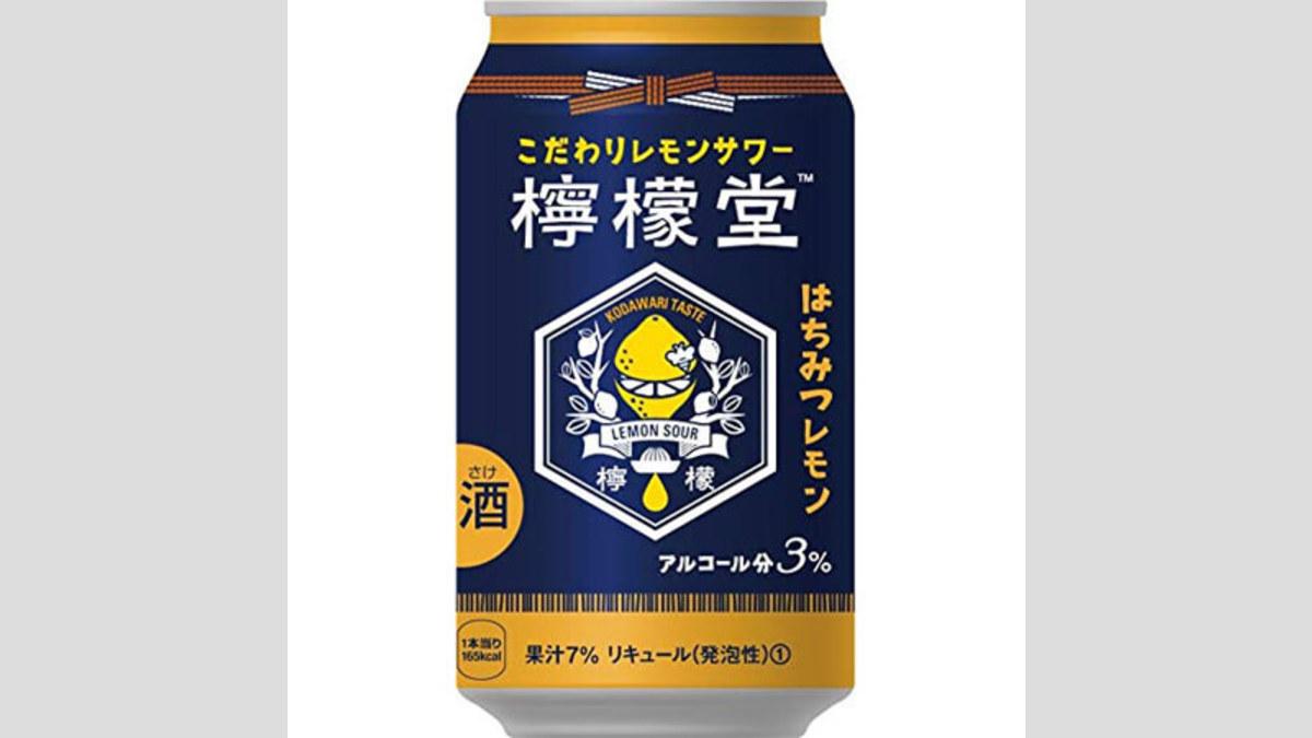 麒麟 堂 レモン サワー