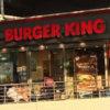 閉店マックに「バーガーキング」が縦読みメッセージでイメージダウン!?
