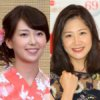 和久田麻由子アナが笑って桑子真帆アナが泣く? NHKで大型トレード!