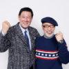天才テリー伊藤対談「田淵幸一」(1)次回の野球殿堂は掛布に投票したい