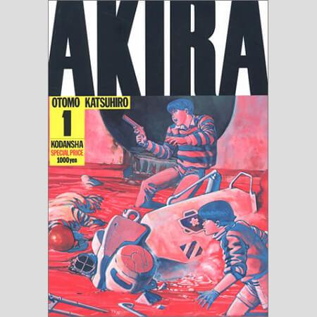 予言 akira コロナ 『AKIRA』が東京オリンピック中止と新型コロナを予言していた!?的中率100%の4つの内容とは?│万事屋 闇市.com
