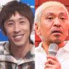 """カジサック、松本人志への""""YouTubeコンサル""""に「的確すぎる!」の絶賛"""