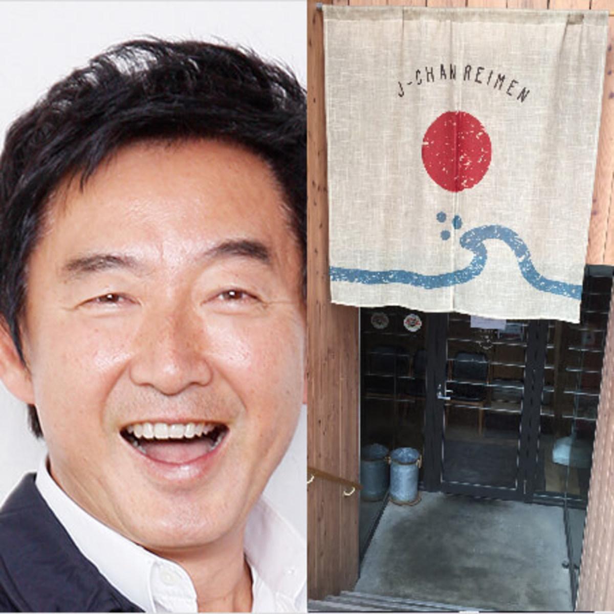 石田 純一 コロナ ゴルフ 場