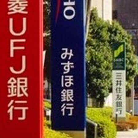 みす?ほ銀行